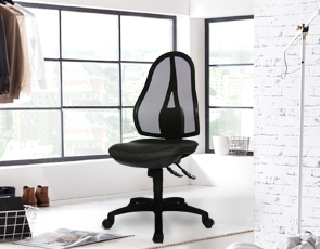 Bürostühle & Bürosessel